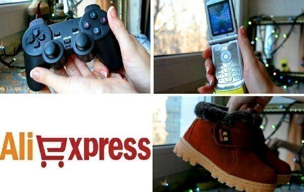 покупки на Ali Express