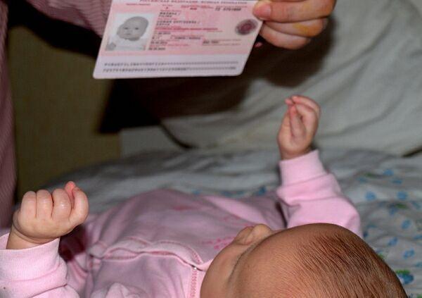 получить загранпаспорт на ребенка
