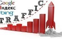 Все о преимуществах продвижения по трафику