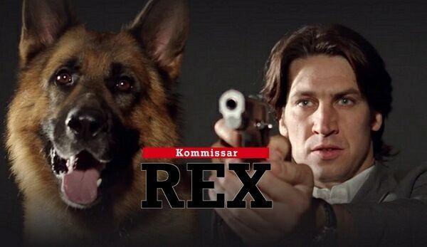 немецкий сериал комиссар Рекс