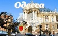 Путешествие по Одессе: что посмотреть?
