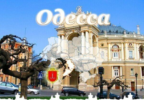 Аренда авто в Одессе Автомир