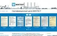Тонкости процесса: сертификация средств связи в РФ