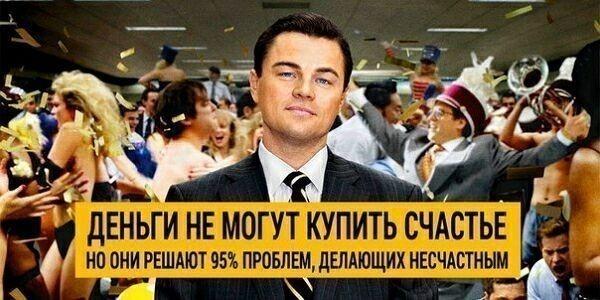 обменный сервис Nixexchange