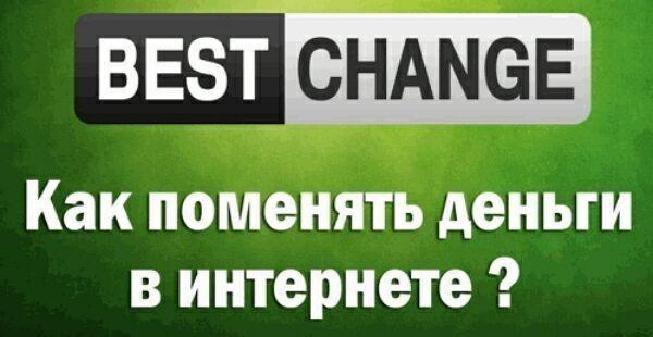 Nixexchange обмен электронной валюты