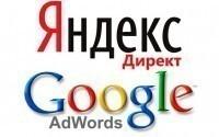 Контекстная реклама и как она работает?