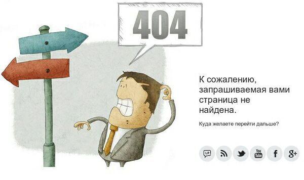 Агенство интернет рекламы