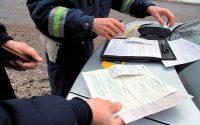 Получение информации о штрафах ГИБДД: высокотехнологично и автоматически!