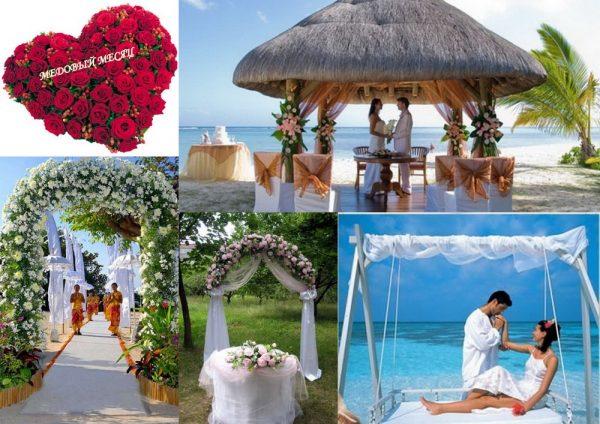 Медовый месяц в Бузиос