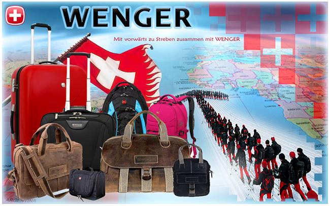 Швейцарская марка Wenger (Венгер): история взлета
