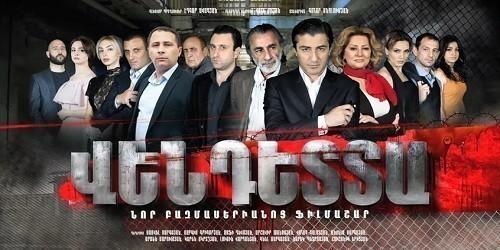 Особенности армянского кинематографа