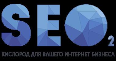 Внутренняя оптимизация сайта: правильно пишем статьи с 2seo.com.ua