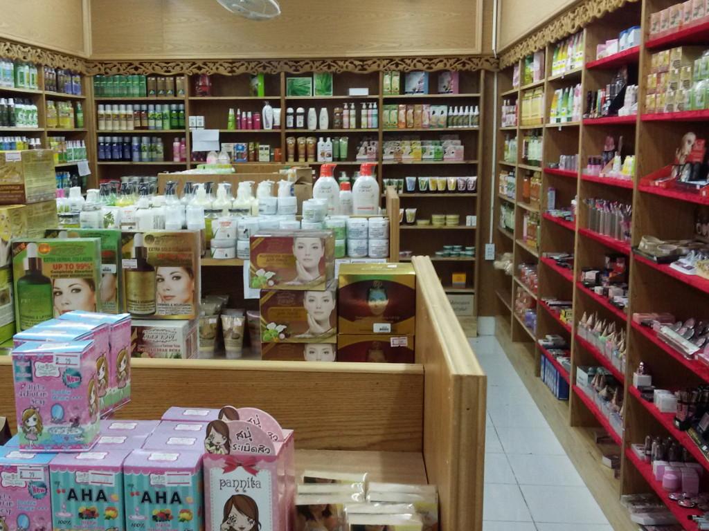 Магазин натуральной косметики волгоград