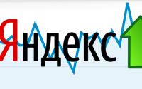 Продвижение сайта в Яндексе - 2