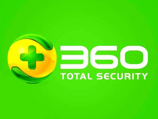Защита компьютера от вирусов - 360 Total Security
