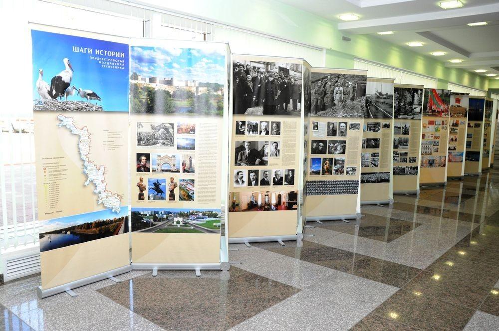 Стенд для презентации фотографий под заказ в Москве