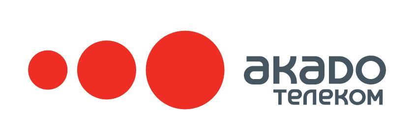 Акадо Телеком — IP телефония для офиса в Москве и области
