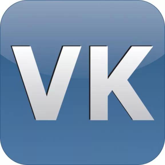 Как работает отложенный постинг ВКонтакте
