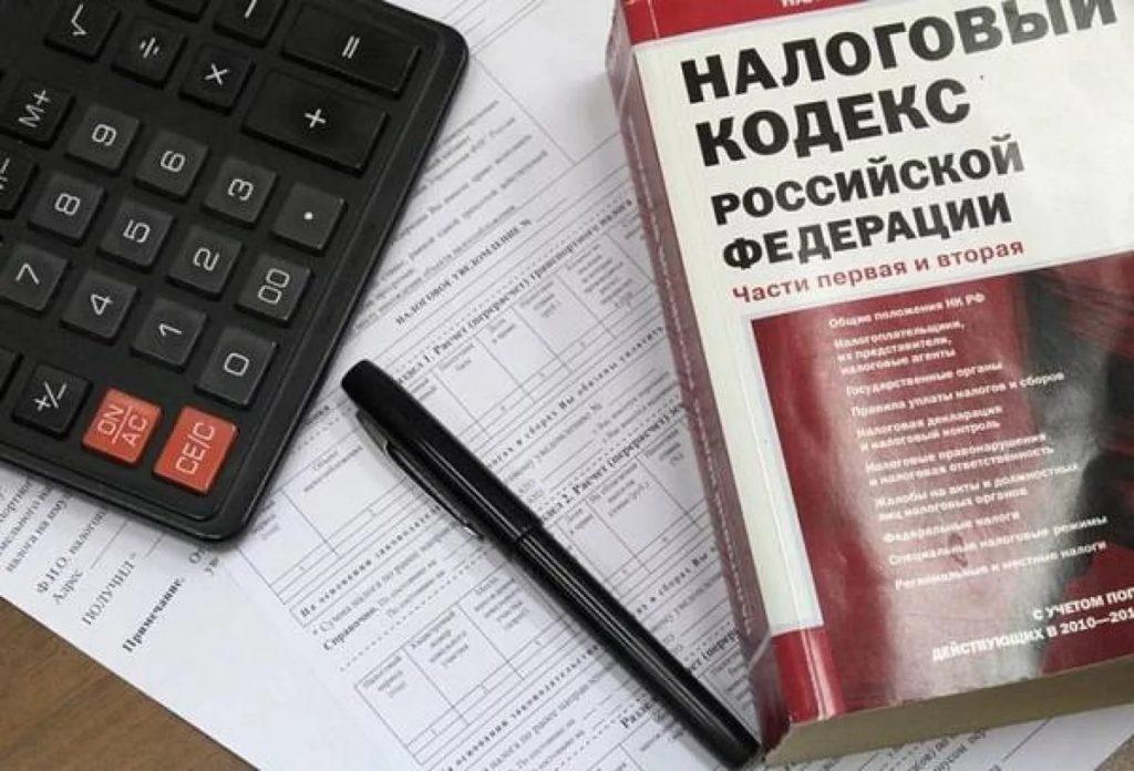 Облагается ли форекс налогом