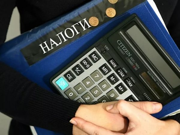 Услуги в сфере налогового консалтинга