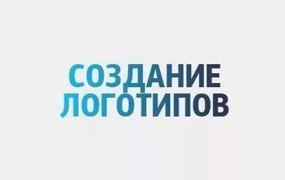 создание_разработка логотипа