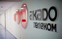 Цифровое оборудование «Акадо»