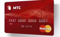 Как оформить кредитную карту МТС-Банка «Деньги»