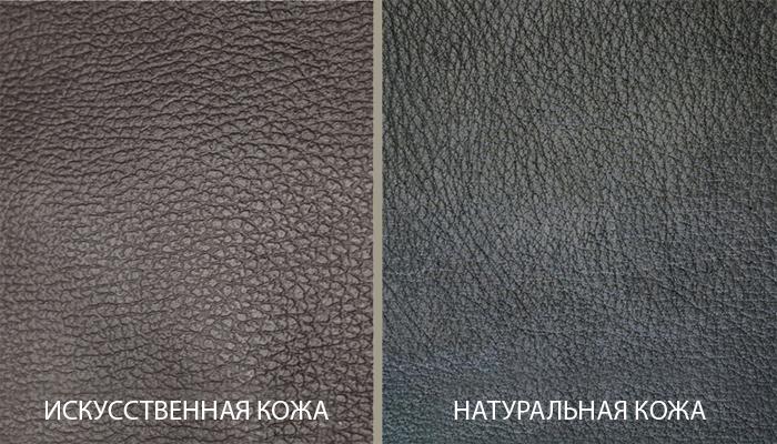 ugg-australian.ru - натуральная кожа и искусственная кожа