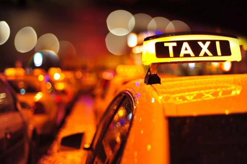 Как выбрать самое дешевое такси