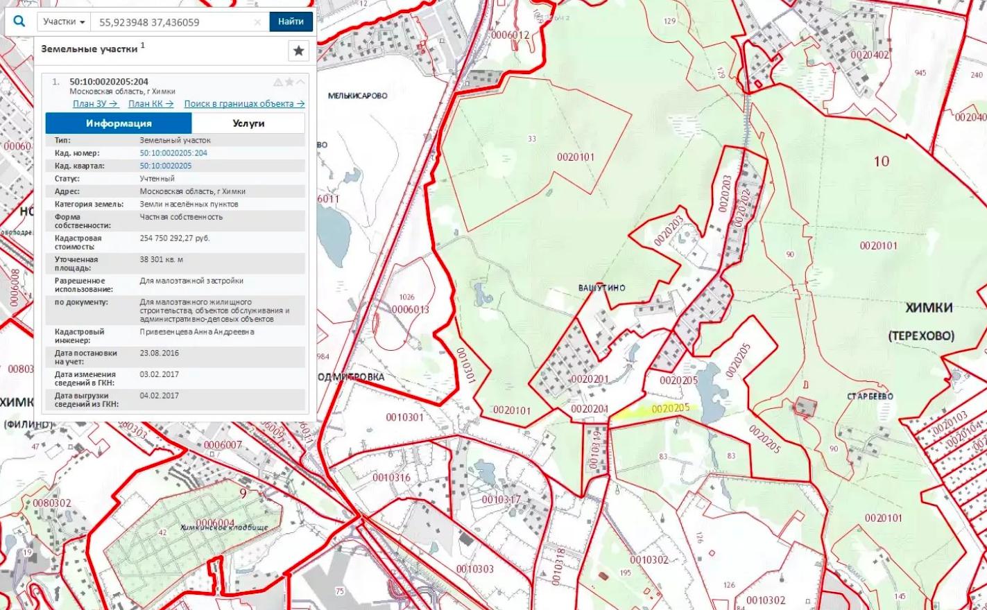 Кадастровая карта онлайн - полная информация по объектам недвижимости