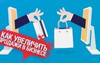 Чем будет полезен тренинг активных продаж от компании Clientbridge