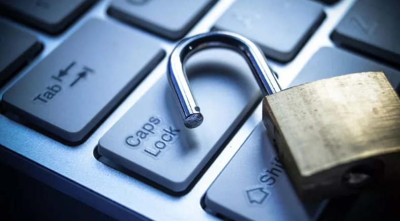 Система, предотвращающая утечки и нарушение конфиденциальности информации