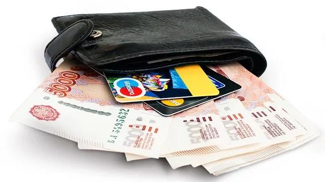 Как получить займ с плохой кредитной историей