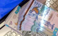 Как взять заём в Казахстане на самых выгодных условиях