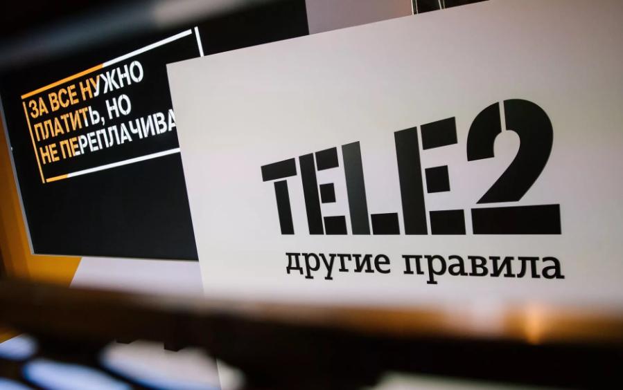 Безлимитный интернет от оператора Теле2
