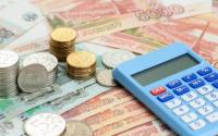 Есть ли смысл брать кредит в 2018 году?