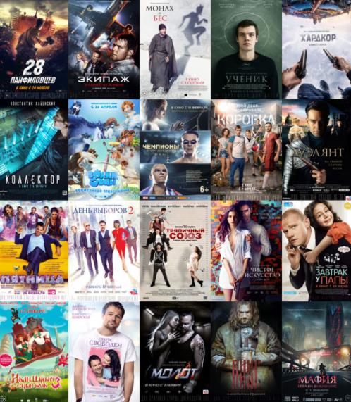Где смотреть самые лучшие русские фильмы