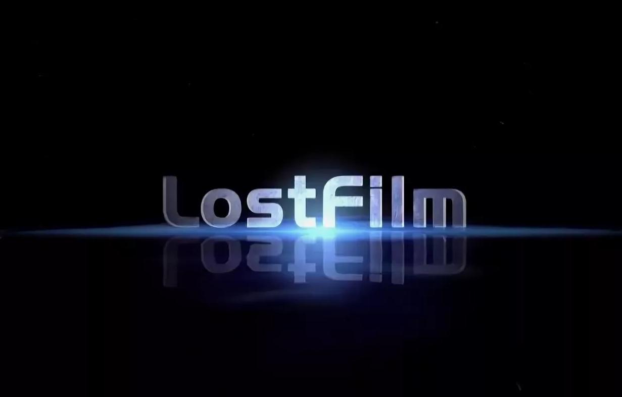 Выбираем сериал для просмотра на портале ЛостФильм