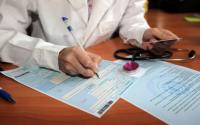 Больничный лист: его значение для наемного работника