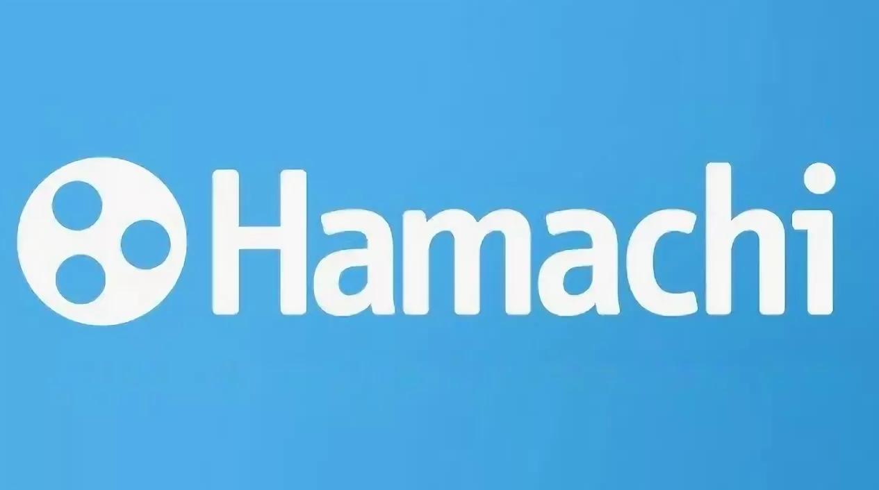 Хамачи: пользуйтесь самой лучшей виртуальной сетью