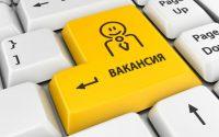 Самые востребованные профессии: ищем работу на Jobsavior.ru