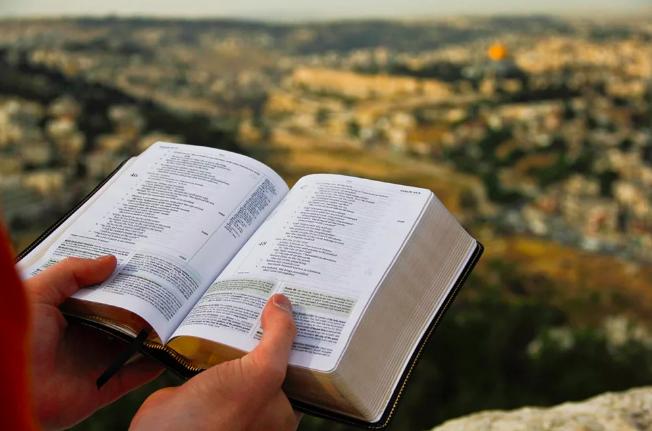 Как лучше понять Библию