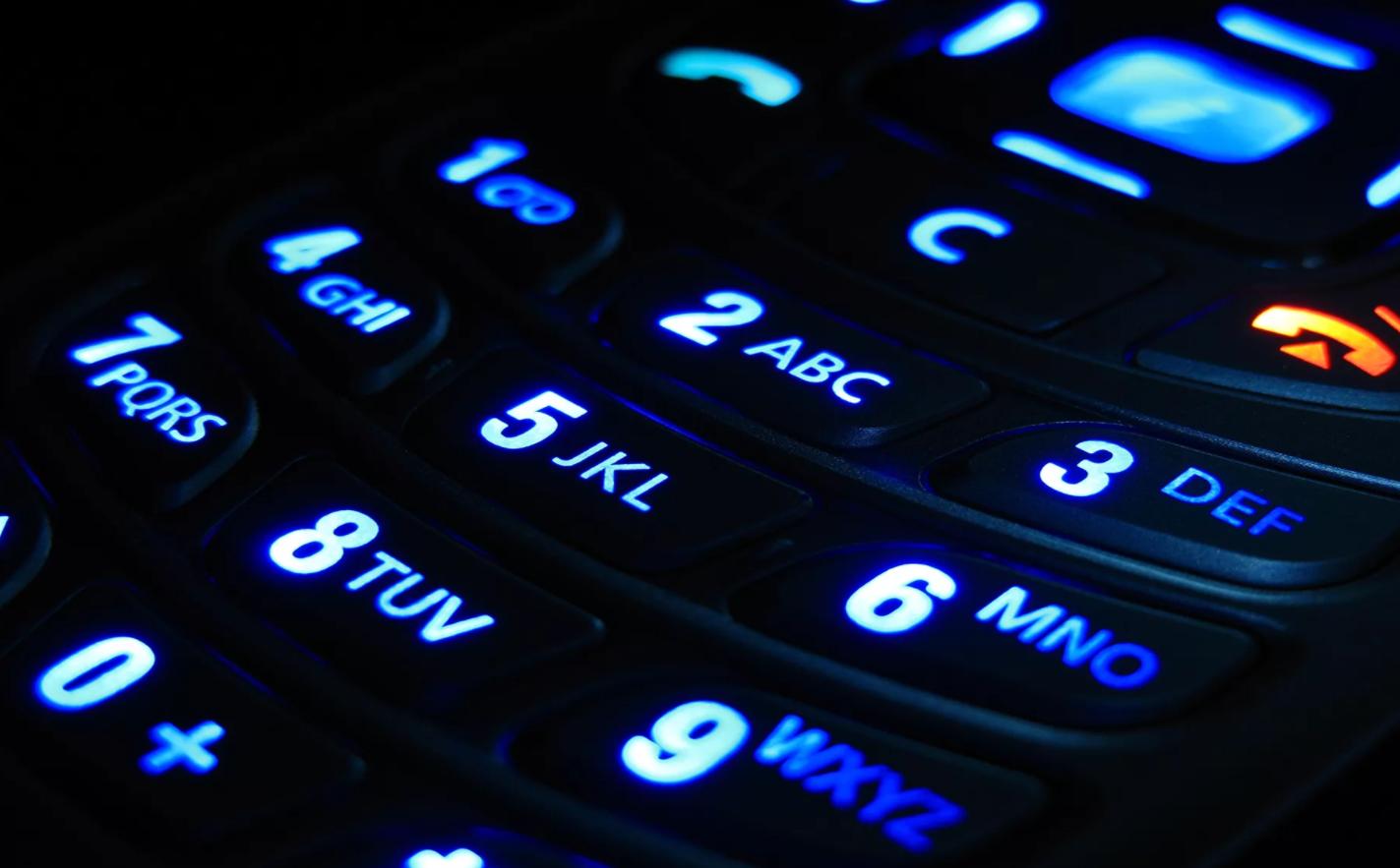 Как определить оператора и регион по номеру телефона