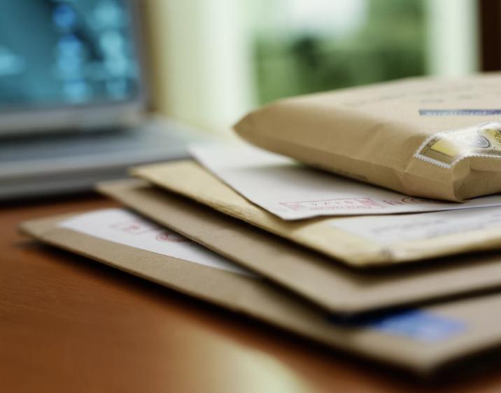 Почта — отслеживание будет быстрым и комфортным