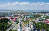 Новости Ханты-Мансийска