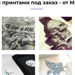 Особенности печати на футболках методом шелкографии от МЭЛЗ-принт