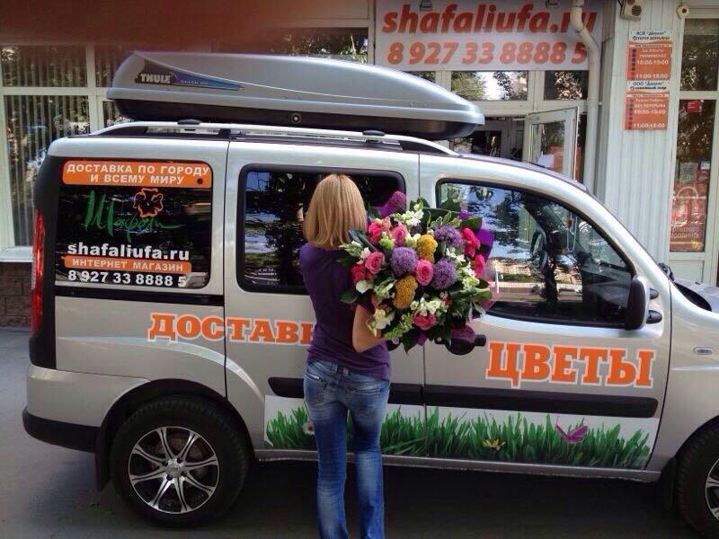 Доставка цветов — лучший способ передать своё тепло близкому человеку