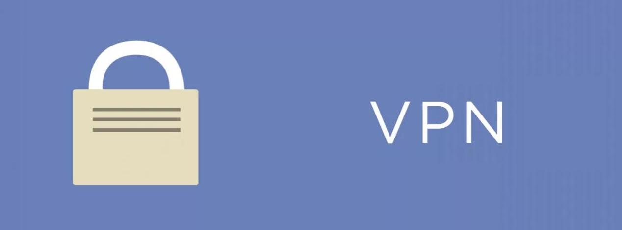 VPN – возможность защиты трафика от контроля третьих лиц
