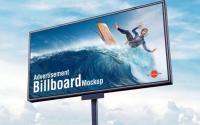 Печать для билбордов – профессиональный подход