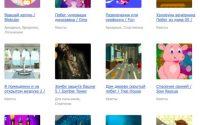 Флеш игры в онлайне на Gamset.net